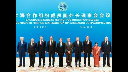 COMMENTARIES: A VIEW ABOUT 18TH MEETING OF SHANGHAI COOPERATION ORGANIZATION COUNCIL OF HEADS OF MEMBER STATES