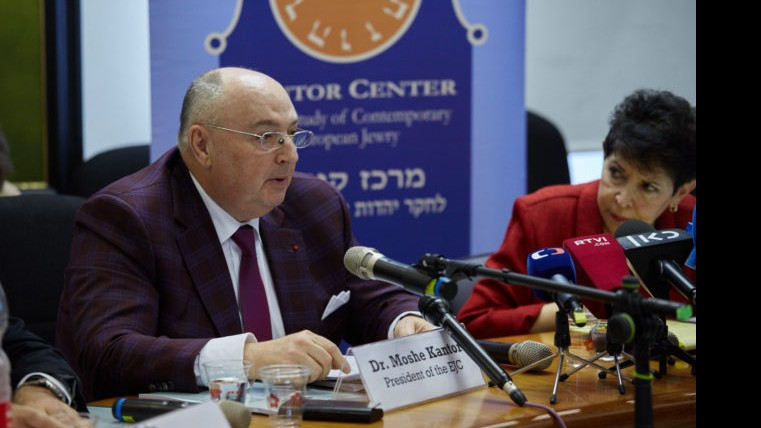 BLOG: KANTOR CENTER ANNUAL REPORT ON ANTISEMITISM WORLDWIDE 2017: THE YEAR THE MASK CAME OFF - EUROPEAN JEWISH CONGRESS - 11.04.2018